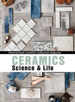 "International Journal of Research and Production ""Ceramics: Science and Life"""